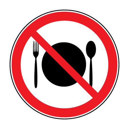 アイコンを食べてはいけない。カトラリーのシンボル。ナイフとフォーク。白い背景に分離された食品記号はありません。許可ない食べる。赤丸禁  イラスト・ベクター素材