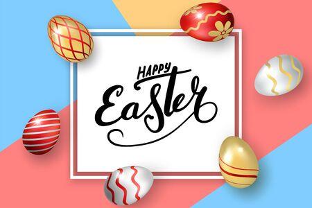 Happy Easter background, lettering, eggs. Greeting Easter 3D card. Gold decoration frame, handwritten inscription. Holiday design poster, flyer, banner. Calligraphy retro letter Vector illustration
