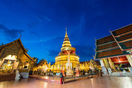 hariphunchai: Wat Phra That Hariphunchai in twilight time
