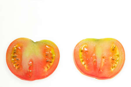 tomato slices: Tomato slices with blank space on top Stock Photo