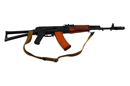 collapsible: Machine gun AK-74 with collapsible stock isolated on white