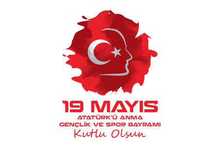 special education: May 19 Ataturk Commemoration and Youth and Sports Day