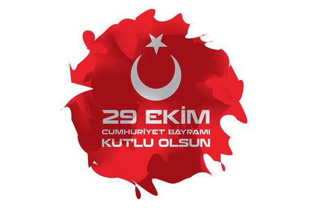 29: October 29 Republic Day Illustration