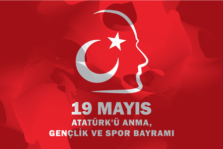 may: May 19 Ataturk Commemoration and Youth and Sports Day