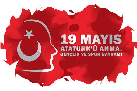 commemoration: May 19 Ataturk Commemoration and Youth and Sports Day