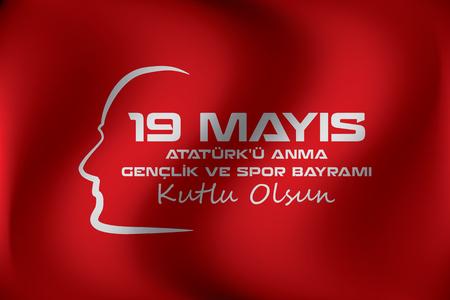 special education: 19 de mayo de Ataturk Conmemoraci�n y Juventud y Deporte D�a