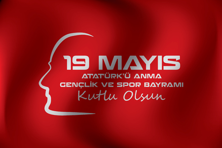 19: May 19 Ataturk Commemoration and Youth and Sports Day