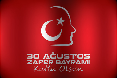 30: August 30 Victory Day