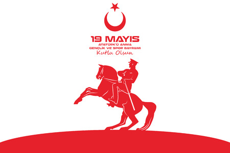 happy feast: May 19 Atatrk Commemoration and Youth and Sports Day Illustration