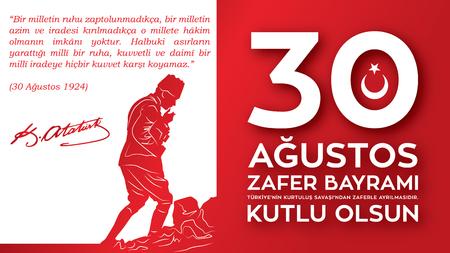 30 augustus Dag van de Overwinning