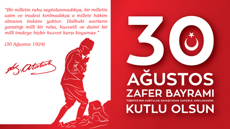 August 30 Victory Day
