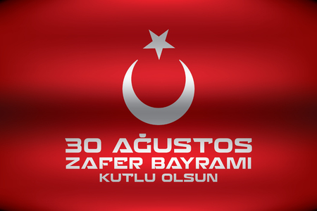 30th: 30th of August Victory Day
