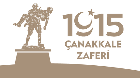 18: March 18 Gallipoli Victory and Gallipoli Martyrs Remembrance Day