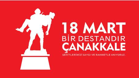 18 mars Gallipoli Victoire et Gallipoli Martyrs du jour du Souvenir