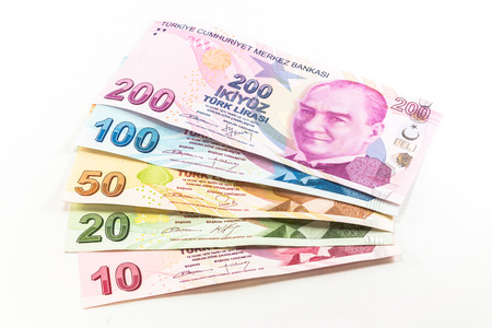 turkish lira: Official Currency Republic of Turkey, Turkish Lira