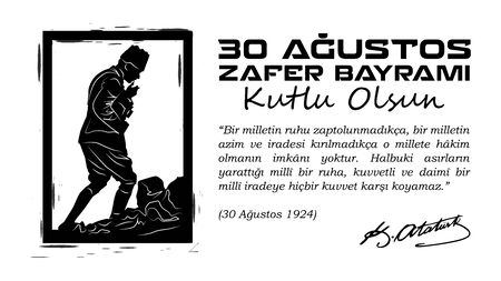 August 30 Victory Day Vector Illustration
