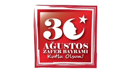 commemoration day: August 30 Victory Day. Victory Day, the national holiday of the Republic of Turkey and the Turkish Republic of Northern Cyprus. August 30 is celebrated every year.