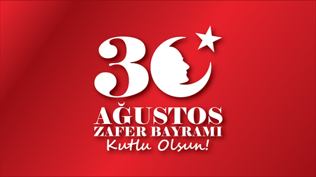 liberation: August 30 Victory Day. Victory Day, the national holiday of the Republic of Turkey and the Turkish Republic of Northern Cyprus. August 30 is celebrated every year.