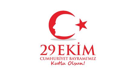 October 29 Republic Day. Ataturk and Flag.