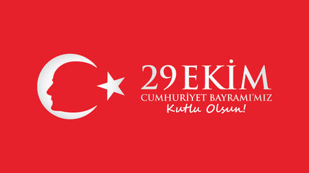 October 29 Republic Day. Ataturk and Flag.