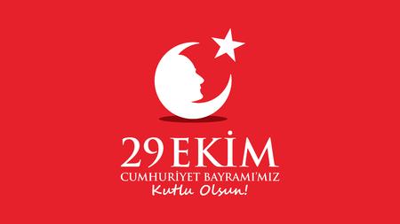 ataturk: October 29 Republic Day. Ataturk and Flag.