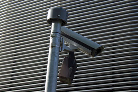 Security camera outside Stock Photo