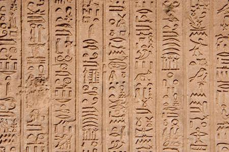 old egypt hieroglyphs from Karnak temple in Luxor