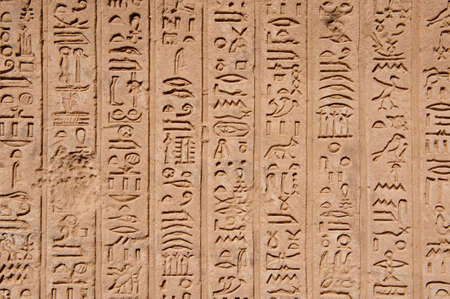 old egypt hieroglyphs from Karnak temple in Luxor