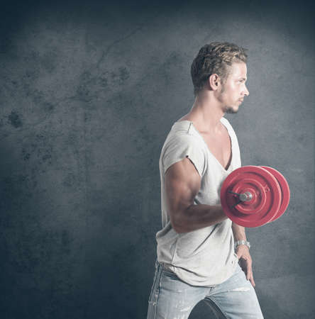 Lifting weights in the gym Stock Photo - 15314526