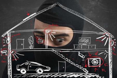 집의 공장 도둑 아파트의 개념