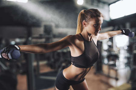 strong: Workout at the gym