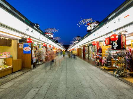 Walking steet market in Asakusa shrine
