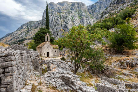 balkans: The old fortification of Kotor, in Montenegro. Stock Photo