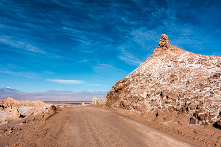 Valley of the Moon, Atacama, Chile. One of the dryest places in the world.