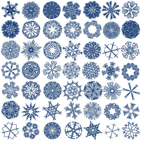 a set of decorative snowflakes Stock Vector - 1667932