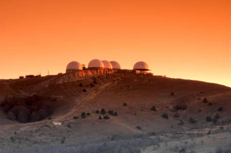 Research center on Mars photo
