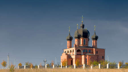 Orthodox church with view of moon