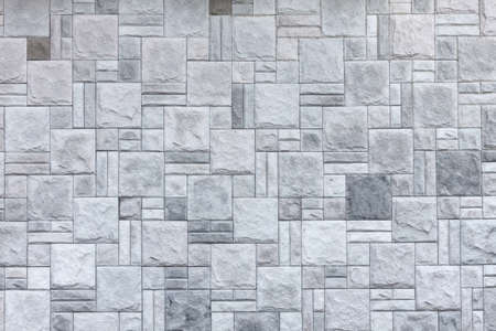 Wall Of Light Grey Textured Stone Cladding The Background Image
