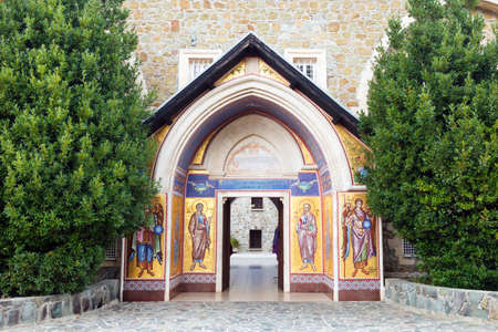 Kykkos monastery of the Cyprus Orthodox Church, which houses the Kykkos icon of the mother Of God Imagens