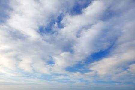 beautiful white clouds against a blue sky. Standard-Bild
