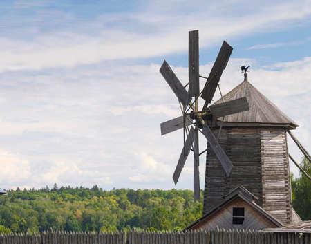 outoors: Windmill. Panorama Stock Photo