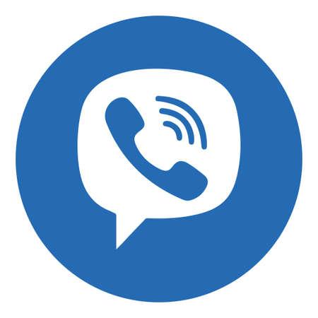 VORONEZH, RUSSIA - NOVEMBER 21, 2019: Viber logo round icon in blue color Editorial