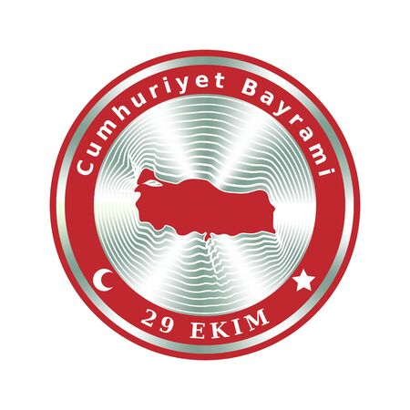 Cumhuriyet Bayrami, 29 ekim. 29 october Republic Day of Turkey. Event icon or badge with map, flag and silver holographic design for Turkish National Day celebration. 矢量图像