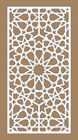 Laser cut decorative vector panel set. Privacy fence, jali design, cnc decor, interior design element. Islamic, arabic laser cutting.