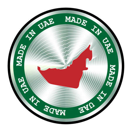 Made in UAE seal or stamp. Round hologram sign for label design and united arab emirates national marketing.