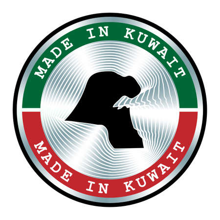 Made in Kuwait seal or stamp. Round hologram sign for label design and national Kuwait marketing. Local production tag.