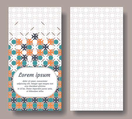 Islamic card design for invitation, celebration, save the date, wedding performed in islamic geometric tile. Colofrul vector template of card. Ilustração