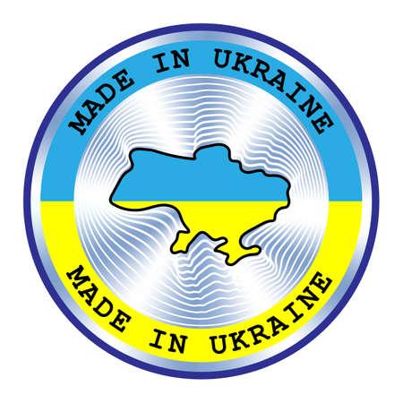 Made in Ukraine seal or stamp. Round hologram sign for label design and national marketing. Badge for Ukrainian local production. Ilustração