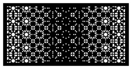 Arabesque vector panel. Laser cutting. Template for interior partition in arabic style. Arabesque cnc screen, panel.
