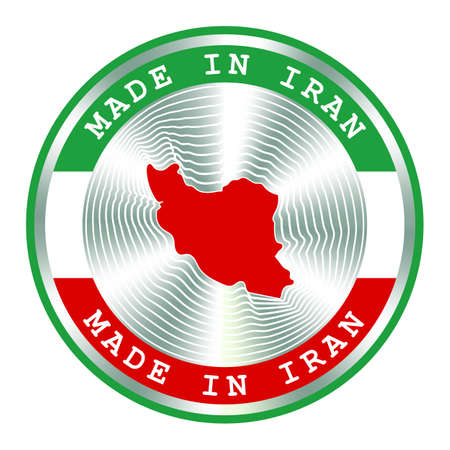 Made in Iran seal or stamp. Round hologram sign for label design and national Iran marketing. Local production icon. Ilustração